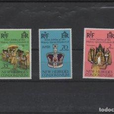Sellos: SERIE COMPLETA NUEVA (TEXTO INGLÉS) DE NUEVAS HÉBRIDAS DE 1977. Lote 270607778