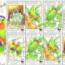 Sellos: FAUNA WWF LORI SAMOANO NIUAFOOU HOJITA MINT. Lote 277410978