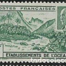 Sellos: OCEANÍA FRANCESA YVERT 138 NUEVO CON GOMA. Lote 277755868