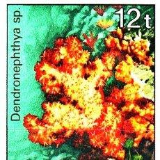 Sellos: VIDA MARINA CORALES PAPUA NUEVA GUINEA 1985 MINT. Lote 278864628