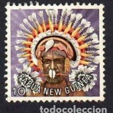 Sellos: PAPÚA NUEVA GUINEA (1978). PEINADOS: KOIARI. YVERT Nº 342. USADO.. Lote 288482048