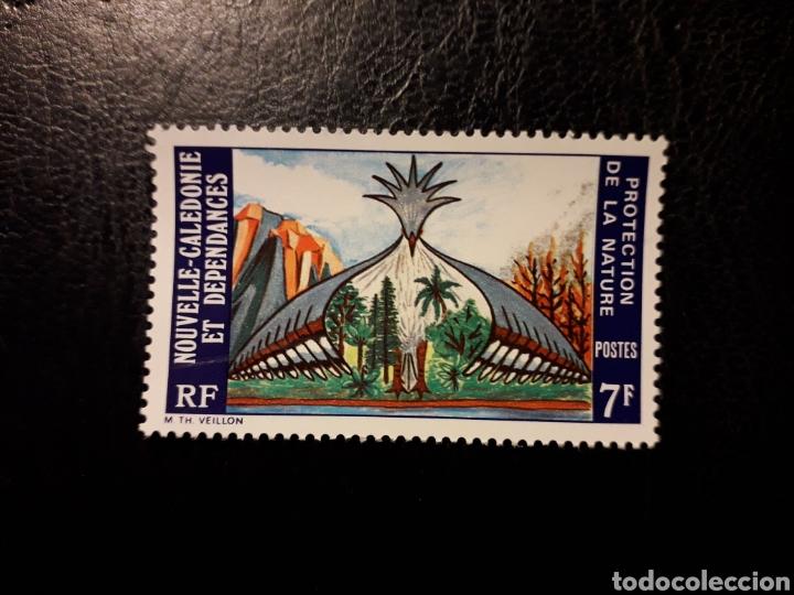 NUEVA CALEDONIA YVERT 390 SERIE COMPLETA NUEVA *** 1974 PROECCIÓN DE LA NATURALEZA PEDIDO MÍNIMO 3 € (Sellos - Extranjero - Oceanía - Otros paises)