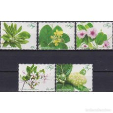Sellos: ⚡ DISCOUNT FIJI 2015 PLANTS WITH REMEDIES IN FIJI MNH - FLORA, FLOWERS, MEDICINAL PLANTS. Lote 289979228