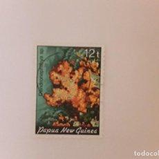 Selos: PAPUA NUEVA GUINEA SELLO USADO. Lote 293179643