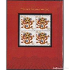 Sellos: FJ1371ML FIJI 2012 MNH CHINESE NEW YEAR - YEAR OF THE DRAGON. Lote 293407343