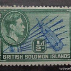 Sellos: SOLOMON ISLANDS. Lote 293795663