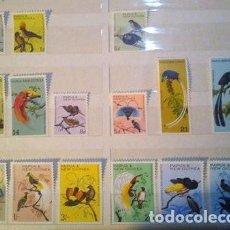 Sellos: P92D ESTAMPILLAS DE PAPUA Y NUEVA GUINEA X 15 1999. Lote 294253473