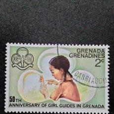 Sellos: SELLO DE GRENADA ( GRENADINES )- BOL 34-5. Lote 295372858