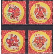 Sellos: ⚡ DISCOUNT FIJI 2018 CHINESE NEW YEAR - YEAR OF THE DOG MNH - NEW YEAR, DOGS, TOYS. Lote 295966338