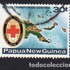 Sellos: PAPÚA NUEVA GUINEA (1980). CRUZ ROJA, CENTROS DE TRANSFUSIÓN. YVERT Nº 395. USADO.. Lote 296043398