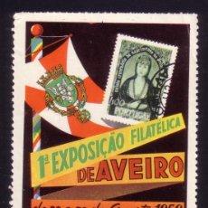 Sellos: ESPAÑA. VIÑETA. * 1ª EXPOSICIÓN FILATÉLICA DE AVEIRO DE 1959 *. MAGNÍFICA Y MUY RARA.. Lote 27573206