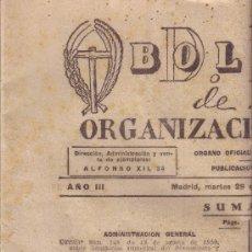 Sellos: ESPAÑA. 1950. BOLETIN DE LA ORGANIZACIÓN SINDICAL DE MADRID. MARCA *FRANQUEO/CONCERTADO*. MUY RARO.. Lote 26837398
