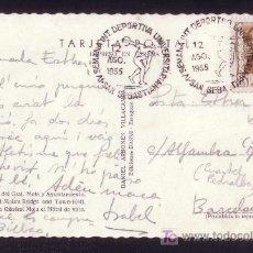 Sellos: ESPAÑA.(CAT.1022).1955.T.P. DE SAN SEBASTIAN. MAT. ESPECIAL DE DEPORTES. MAGNÍFICA.. Lote 25855019