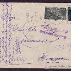 Sellos: ESPAÑA.(CAT.1152,1169).1959.SOBRE DE FONTILLES (ALICANTE).MARCA *DEVUELTO AL REMITENTE*.LLEGADA.RARA. Lote 23867356