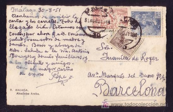 ESPAÑA.(CAT.952,1044,1049).1951.T.P.DE MÁLAGA A BARCELONA. FRANQUEO URGENTE. (Sellos - España - II Centenario De 1.950 a 1.975 - Cartas)