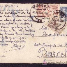 Sellos: ESPAÑA.(CAT.952,1044,1049).1951.T.P.DE MÁLAGA A BARCELONA. FRANQUEO URGENTE.. Lote 24993189
