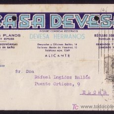 Sellos: ESPAÑA.(CAT. 1051). 1952. T. P. PUBLICIDAD DE ALICANTE A ELCHE. 40 CTS. BONITA TARJETA PUBLICITARIA.. Lote 25122615