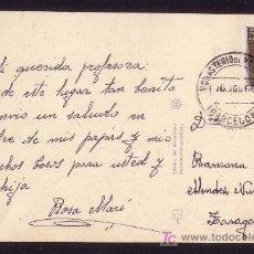 Sellos: ESPAÑA.(CAT.1149).1958.T. P. DE BARCELONA. 50 CTS. MAT. * MONASTERIO DE MONSERRAT/BARCELONA *. LUJO.. Lote 26880274