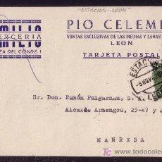 Sellos: ESPAÑA. (CAT. 1151). 1962. T.P. DE LEÓN A MANRESA. 70 CTS. MAT. * ESTACIÓN/LEÓN *. MAGNÍFICA.. Lote 22505043