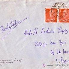 Sellos: ESPAÑA. 196.. SOBRE DE STO. DOMINGO DE SILOS (BURGOS). MAT. FECHADOR C.E.M CIRUELOS. RARO.. Lote 23838550