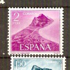Sellos: PRO TRABAJADORES ESPAÑOLES EN GIBRALTAR. Lote 6729935
