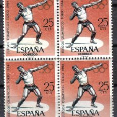 Sellos: ESPAÑA 1964 - BLOQUE DE CUATRO EDIFIL 1617. LANZAMIENTO DE PESO. NUEVO SIN CHARNELA. Lote 8191215