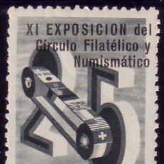 Sellos: ESPAÑA. VIÑETA. * XI EXPOSICIÓN DEL CÍRCULO FILATÉLICO...BARCELONA 1-20 JUNIO 1957 *. MAGNÍFICA.. Lote 25427256
