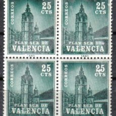 Sellos: BLOQUE DE CUATRO - 1966 EDIFIL 4 VALENCIA - PLAN SUR - NUEVOS SIN CHARNELA. Lote 8217331