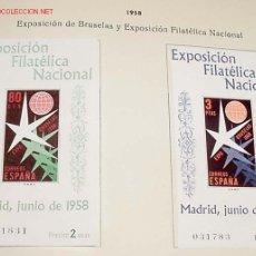 Sellos: 1958 - EXPOSICION DE BRUSELAS Y EXPOSICION FILATELICA NACIONAL - SELLOS NUEVOS CON CHARNELA FIJADOS . Lote 26656497