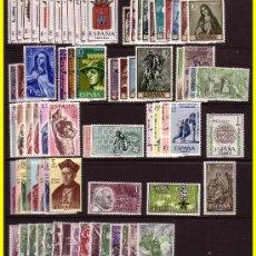 Sellos: 1962 AÑO COMPLETO * *. Lote 9755116