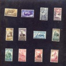 Sellos: TOROS. COLECCION FIESTA NACIONAL,16 SELLOS, SIN CIRCULAR (AÑO 1960). . Lote 11037865