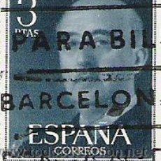 Sellos: 1 SELLO USADO---ESPAÑA---BASICA FRANCO. Lote 10647968