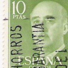 Sellos: 1 SELLO USADO---ESPAÑA---BASICA FRANCO. Lote 10648018