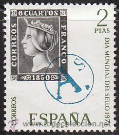 EDIFIL Nº 2033, DÌA DEL SELLO 1971: MARCA PREFILATELIA A DE REUS, NUEVO (Sellos - España - II Centenario De 1.950 a 1.975 - Nuevos)