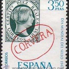 Sellos: EDIFIL Nº 1923, DIA MUNDIAL DEL SELLO 1969: MARCA PREFILATELICA DE CORBERA, CANTABRIA, NUEVO. Lote 26505413