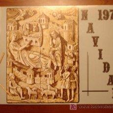Sellos: NAVIDAD. 1971.. Lote 12321155