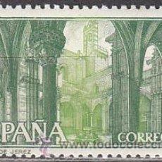 Sellos: EDIFIL Nº 1762, CARTUJA DE SANTA MARÍA DE LA DEFENSIÓN EN JEREZ, NUEVO. Lote 50886650