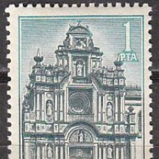 Sellos: EDIFIL Nº 1763, CARTUJA DE SANTA MARÍA DE LA DEFENSIÓN EN JEREZ, NUEVO. Lote 16043533
