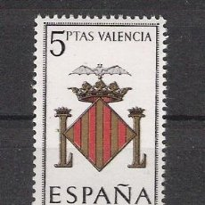 Timbres: 1966 - ESCUDOS - VALENCIA - EDIFIL 1697 ***. Lote 14879154