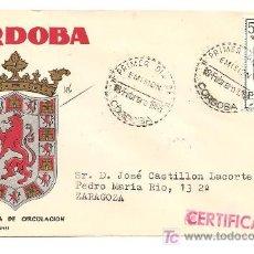 Sellos: SPD ESCUDO DE CORDOBA. MATASELLOS DE CORDOBA.. Lote 12881638