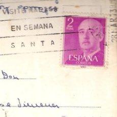 Sellos: SELLO DE ESPAÑA - FRANCO - 2 PESETAS. Lote 14610056