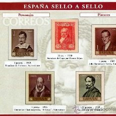 Sellos: HOJA CON REPRODUCCIONES AUTORIZADA POR CORREOS DE PERSONAJES PINTORES +ENTIENDA. Lote 21896828