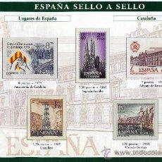 Sellos: HOJA CON REPRODUCCIONES AUTORIZADA POR CORREOS DE LUGARES DE ESPAÑA CATALUÑA +ENTIENDA. Lote 61856576