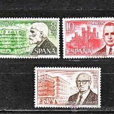 Sellos: 1975. PERSONAJES ESPAÑOLES. SERIE Nº 2241/3. Lote 13902552