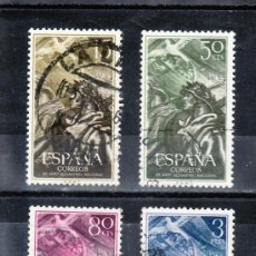 Sellos: ESPAÑA 1187/90 USADA, XX ANIVERSARIO DEL ALZAMIENTO NACIONAL, . Lote 25389731