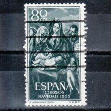 Sellos: ESPAÑA 1184 USADA, NAVIDAD, SAGRADA FAMILIA DEL GRECO,. Lote 179205432