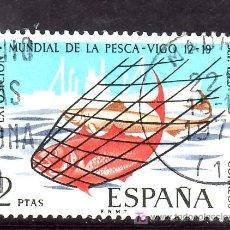 Sellos: ESPAÑA 2144 USADA, VI EXPOSICION MUNDIAL DE PESCA EN VIGO,. Lote 103846326