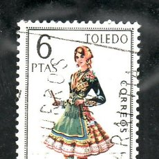 Francobolli: ESPAÑA 1960 USADA, TRAJES TIPICOS ESPAÑOLES, TOLEDO. Lote 207387247