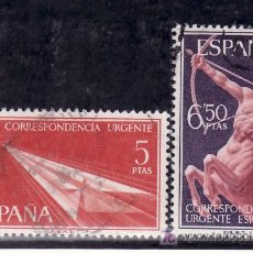 Sellos: ESPAÑA 1765/6 USADA, URGENTE, ALEGORIAS, . Lote 14279988
