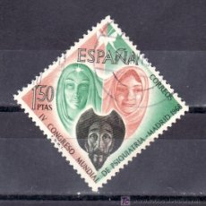 Francobolli: ESPAÑA 1746 USADA, IV CONGRESO MUNDIAL DE PSIQUIATRIA,. Lote 188575103